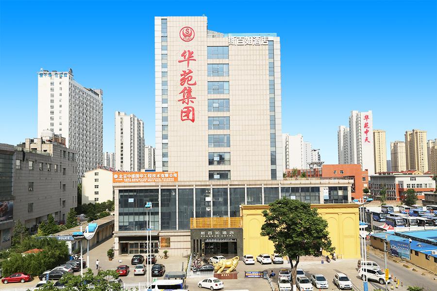 50元能提现的棋牌游戏集团办公楼-1.jpg