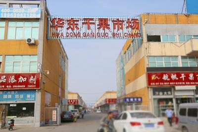 华东干果市场