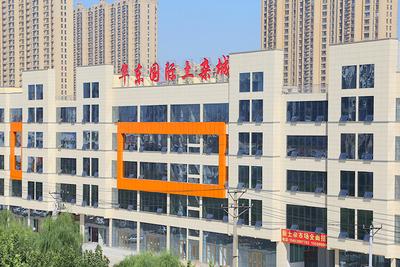 华东国际土杂城
