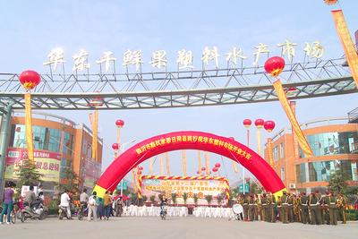 华东塑料橡胶市场